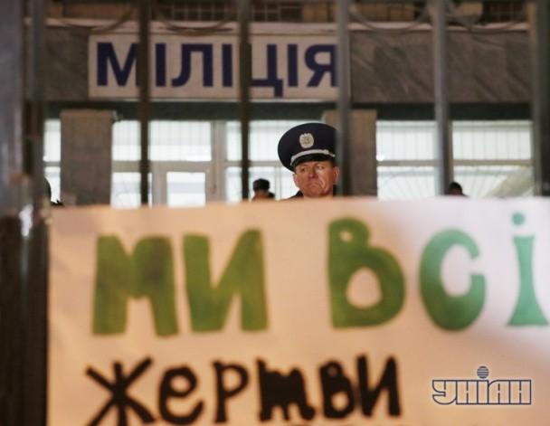 В Киеве функционеры удостоили память мертвого милиционера