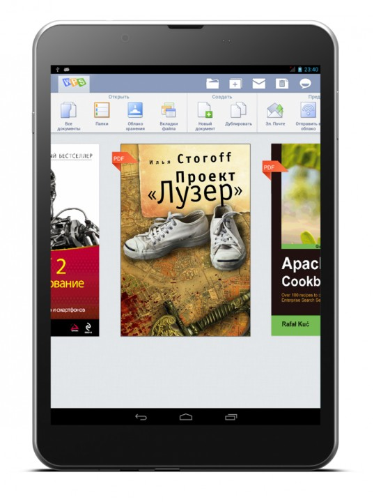 Микропланшеты и телефоны от Wexler обретут Kingsoft Офис