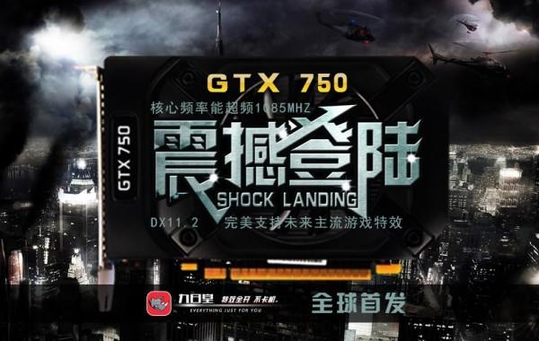 Характеристики графического адаптера Nvidiа GeForce GTX 750