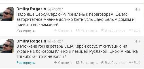 Вице-премьер РФ высмеял встречу Керри с оппозицией