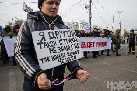 В городе Москва в процессе протестного марша поддерживали Майдан