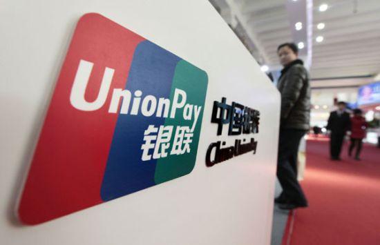 На Украину пришла японская платежная технология China UnionPay