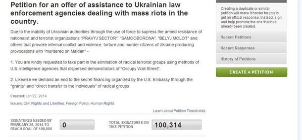 """В Соединенных Штатах поддерживали петицию за разбег """"бандитов"""" на  Майдане"""