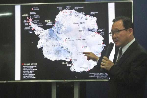 Южная Корея построила вторую станцию в Антарктике
