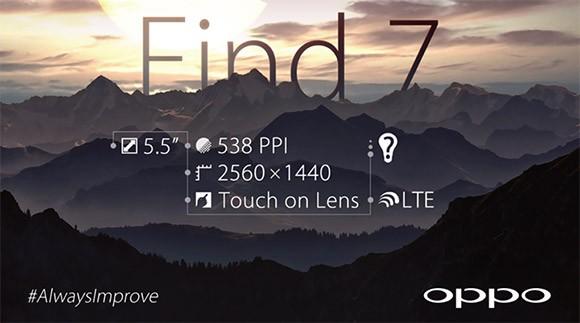 Смартфон Oppo Find 7: точная дата анонса