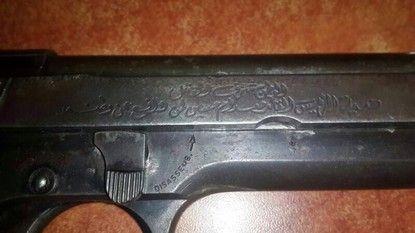 В Израиле у юноши нашли именной пистолет Саддама Хусейна