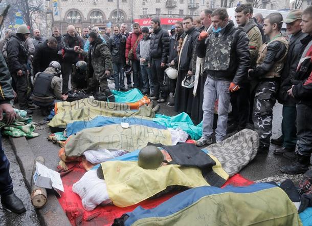 Взгляд: Украинские активисты захватывают оружие (ВИДЕО)