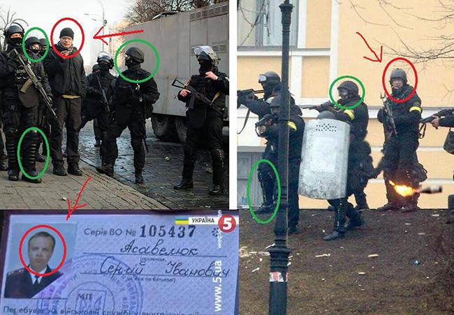 Майдановцев расстреливали воины из Крыма (ФОТОФАКТ)