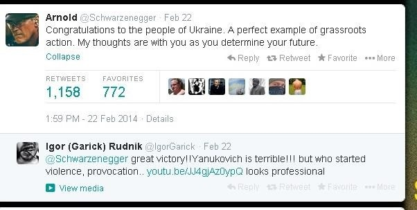 Шварценеггер поздравил украинцев