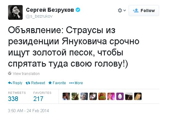 Зарубежные знаменитости прокомментировали бои в Киеве