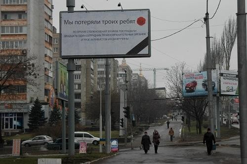 В Донецке скорбят по пострадавшим на Майдане (ФОТО)