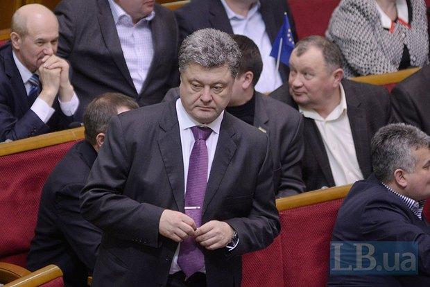 Представлен список новоизбранных министров (ВИДЕО, ФОТО)