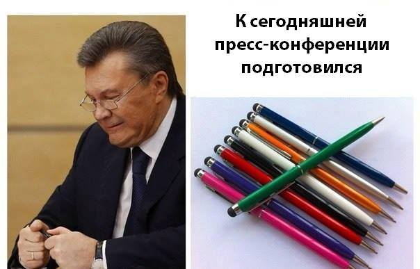 Янукович может перебраться в Крым и вести подрывную деятельность оттуда, - Москаль - Цензор.НЕТ 685