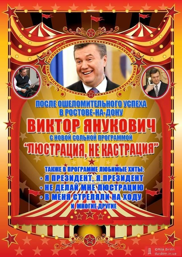 Янукович может перебраться в Крым и вести подрывную деятельность оттуда, - Москаль - Цензор.НЕТ 937
