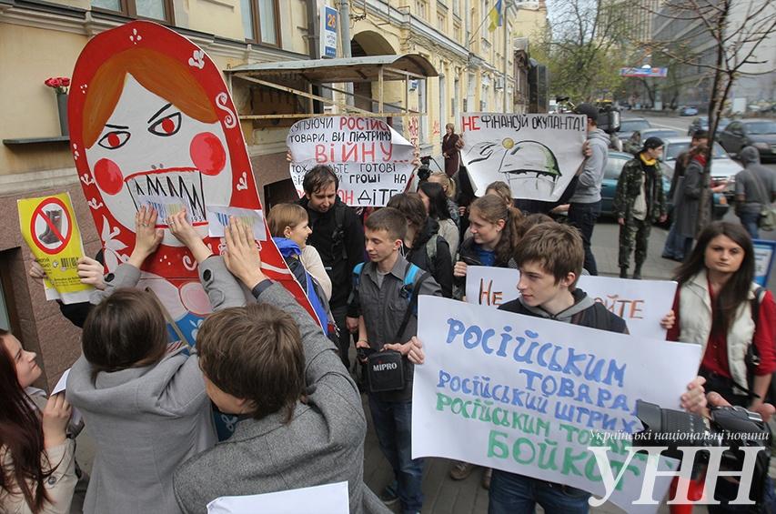 Реакция жителей Киева на последние события в Украине (ФОТО)