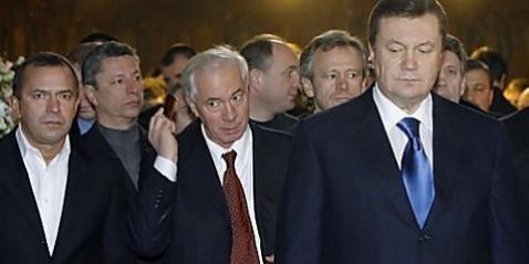 "Янукович и его правительство ""отмыли"" 77 млрд гривен"