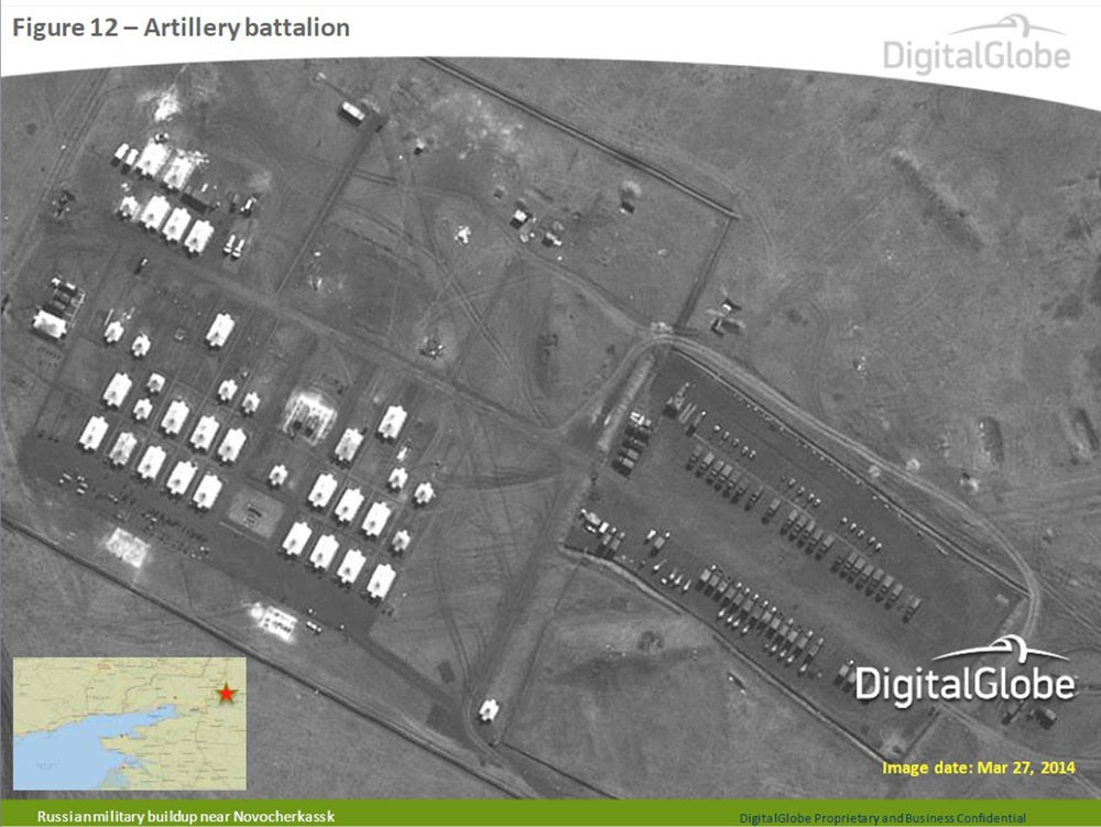 НАТО показало снимки российской армии на границе с Украиной