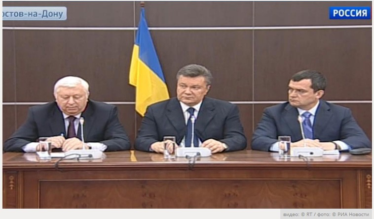 Виктор Пшонка «всплыл» на сегодняшней конференции Януковича