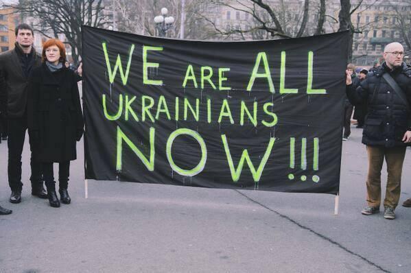 Украинцами стали все люди, которые борются за свободу (ФОТО)