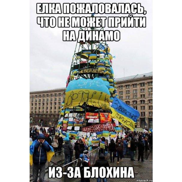 Прощальная серия фотожаб с участием Олега Блохина (ФОТО)