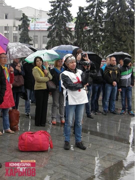 В Харькове провели флэш-моб за единство Украины. ФОТО, ВИДЕО