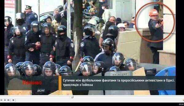 Боевики стреляли одесситов под прикрытием милиции ФОТО+ВИДЕО