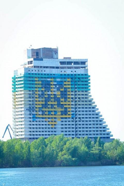 Днепропетровские ультрас создали огромный герб Украины. ФОТО