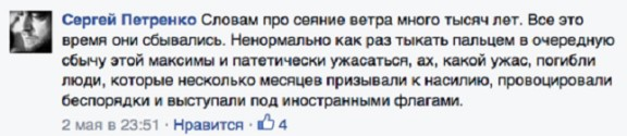 Гендиректор «Яндекс Украина» уходит в отпуск