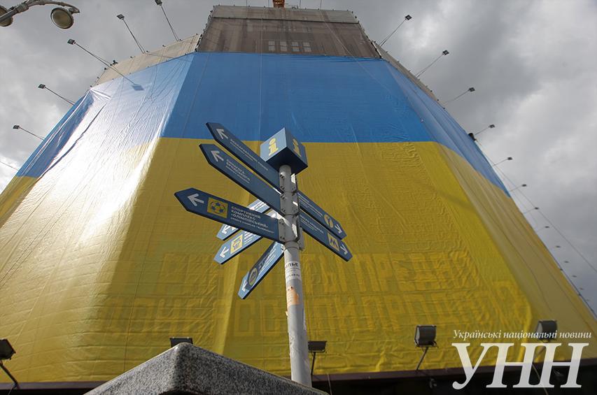 Фасад ЦУМа в Киеве покрыли огромным флагом Украины (ФОТО)