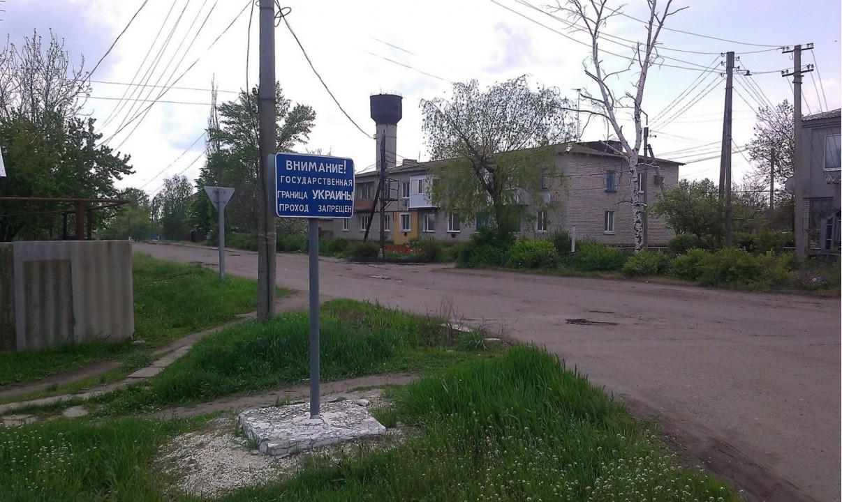 Украинско-российская граница на Луганщине полностью открыта