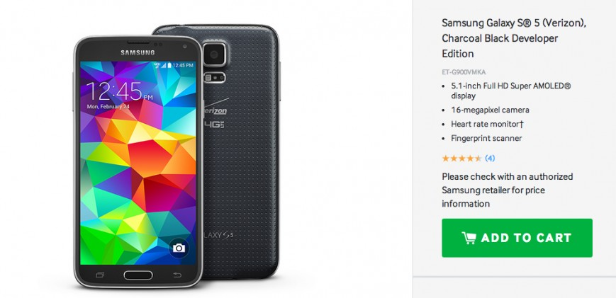 Компания Samsung выпустила Galaxy S5 Developer Edition