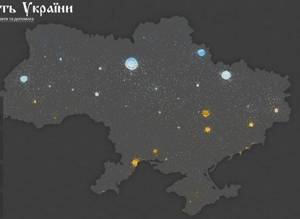 """В Сети создали карту единства """"Я за Єдину Україну"""" (ФОТО)"""