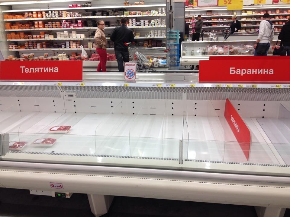 В Донецка сметают продукты с полок супермаркетов (ФОТО)
