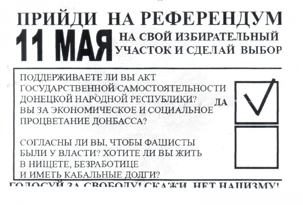 """Избиратели: """"Увидят, что не голосовали, - убьют!"""".ФОТО+ВИДЕО"""