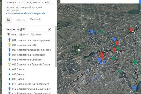 Украинцы отметили блокпосты террористов в онлайн-карте. ФОТО