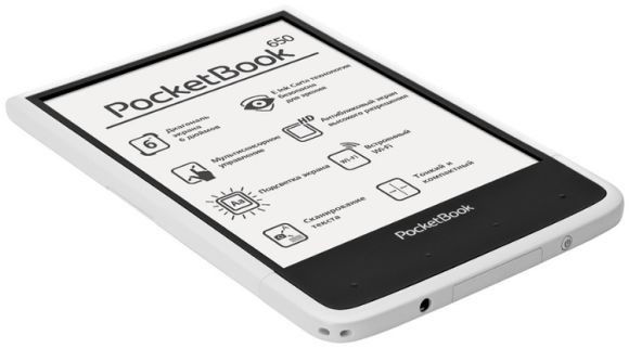 Электронная книга со встроенной камерой