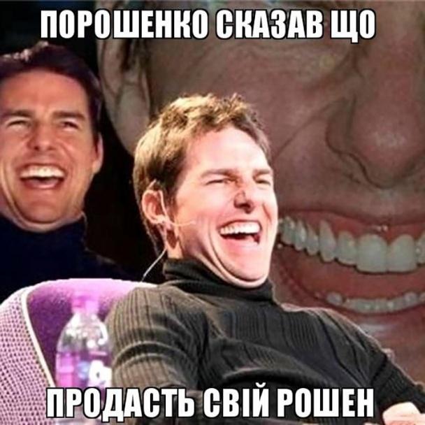 """""""Добрые"""" фотожабы на Порошенко покорили украинцев (ФОТО)"""