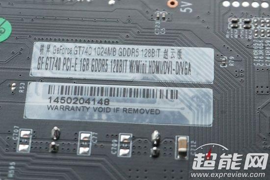 GeForce GT 740: первые фото видеокарты