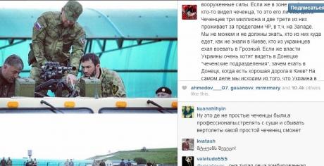 Кадыров не видит смысла ехать в Донецк, когда есть Киев