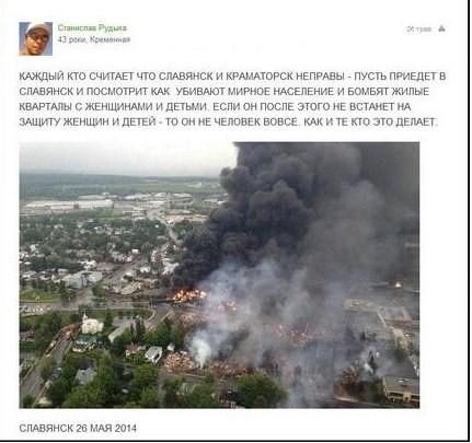 Фото горящего поезда в Канаде представили как Славянск