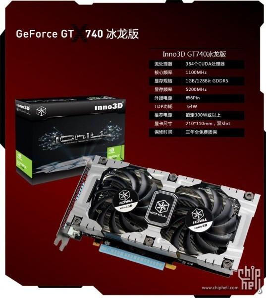 Адаптер GeForce GT 740 с кулером HerculeZ 2000 от Inno3D