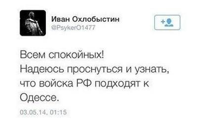 Охлобыстин, грезящий о битве с Украиной, посетит Киев