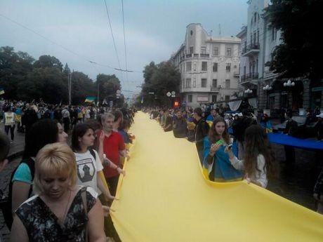 В Харькове открыли огромный знак Украины (ФОТО)