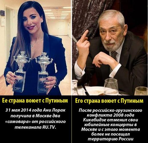 Ани Лорак сейчас не обожают ни на Украине ни в РФ