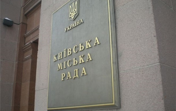 Как разграничат власть после выборов в Киеве? (ВИДЕО)