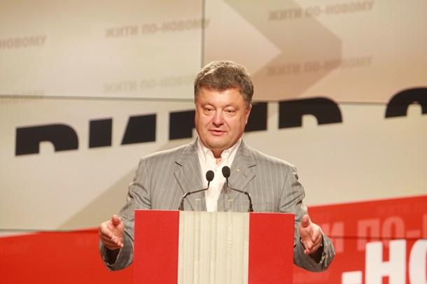 Вероятен ли альянс между Порошенко и Тимошенко?