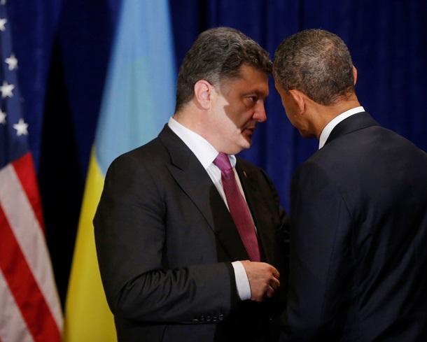 Что мог дать Порошенко Обаме? (ФОТО)