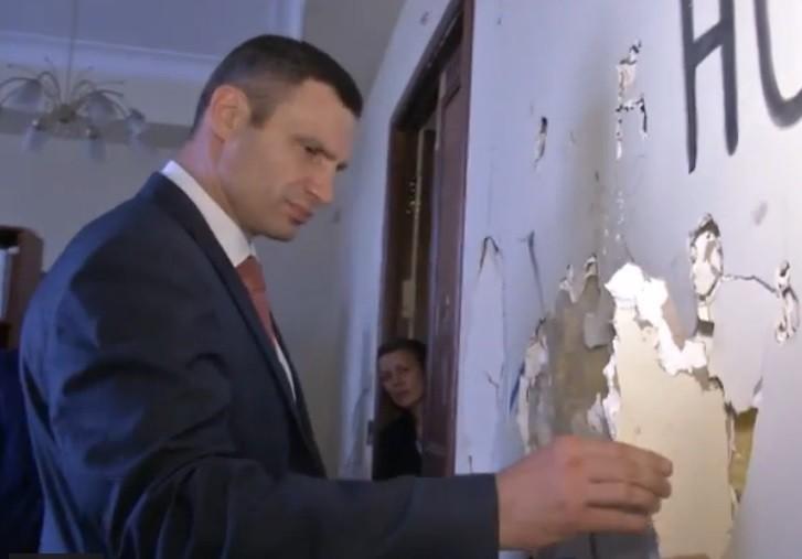 Кличко сопоставил Киевраду с послевоенной руиной (ФОТО)