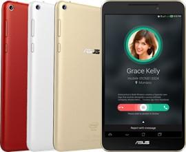 Организация ASUS объявила свежие Android-планшеты