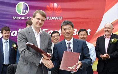 "Организация ""Билайн"" подписал соглашение с Huawei"